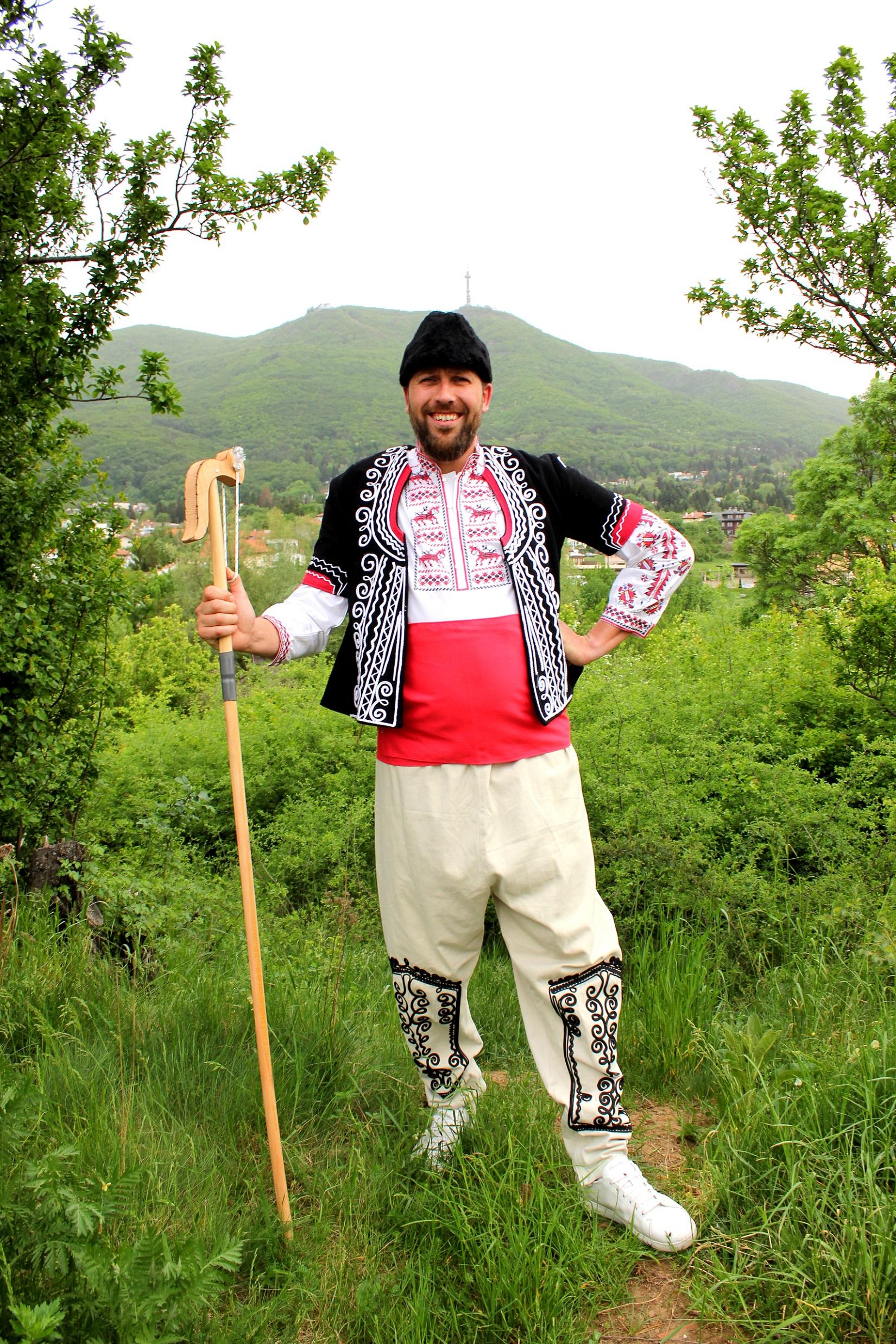 Шопска фолклорна носия с бродерия и гайтани - EthnoShop